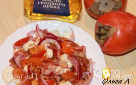 Салат с хурмой и адыгейским сыром