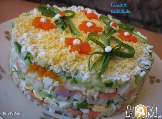 Салаты слоеные с рыбой рецепты простые и вкусные