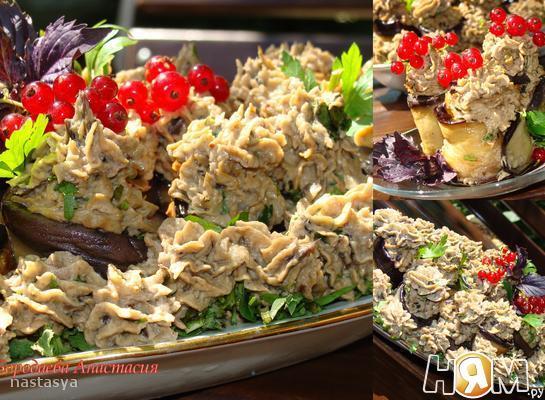Рецепт Рулетики из баклажанов с ореховым кремом